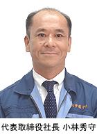 会社案内:六甲電子株式会社